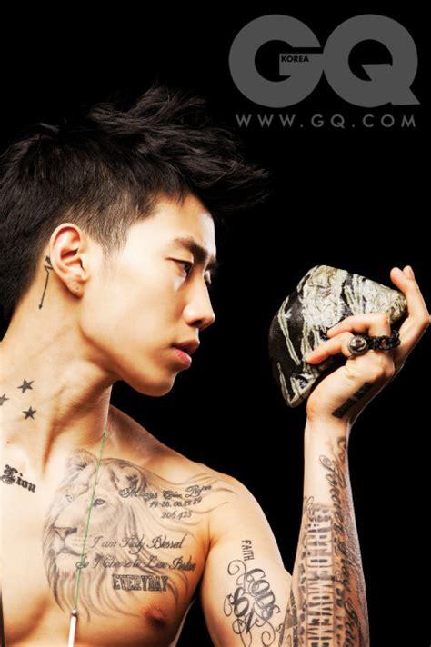 kim hyun joong feat jay park unbreakable conceptlore