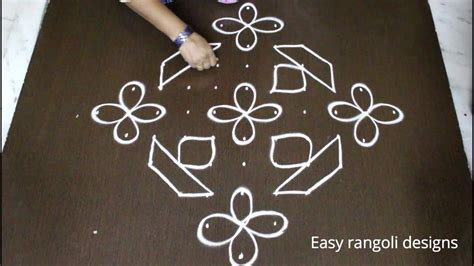 Simple Kolam Designs With 11 Dots * Latest Deepam Muggulu