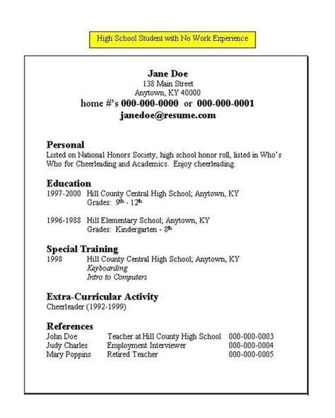 14833 resume exles for students with no work experience resume for high school student with no work experience