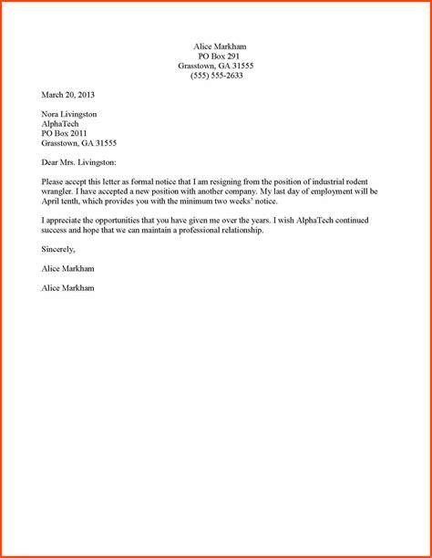 letter  resignation  teacher proposal sample