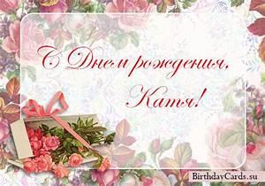 поздравление в стихах от ребенка с днем рождения