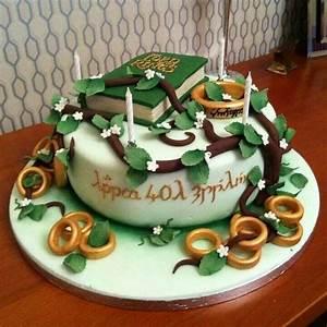 Herr Der Ringe Torte : herr der ringe kuchen deko appetitlich foto blog f r sie ~ Frokenaadalensverden.com Haus und Dekorationen