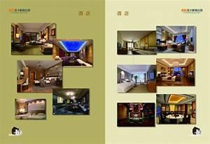 interior design psd brochure material free download With interior design materials online
