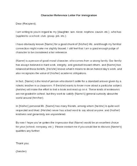 reference letter template uk
