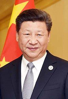 president   peoples republic  china wikipedia
