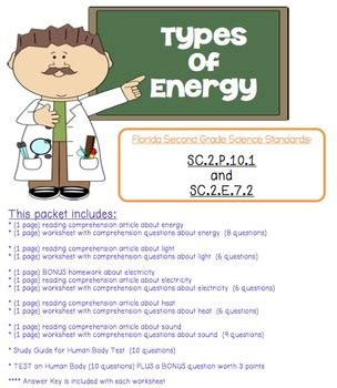 2nd grade types of energy reading comprehension tpt