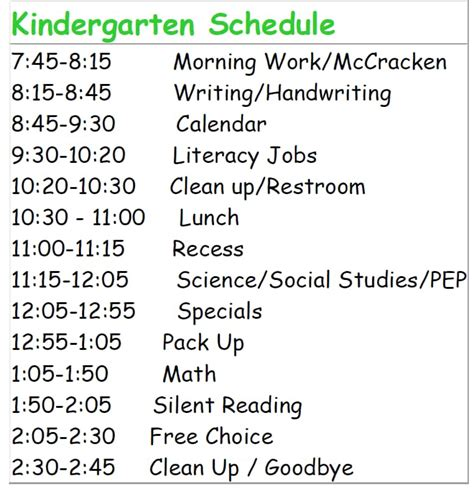 half day preschool schedule you won t believe these kindergarten schedules the 732
