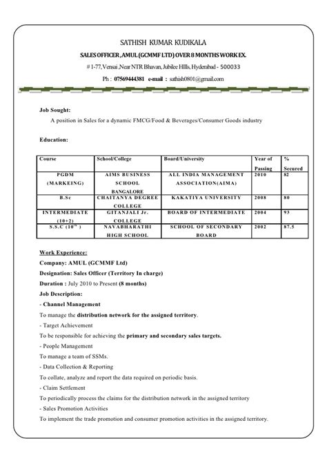 sle resume for residency training corpedo com image for