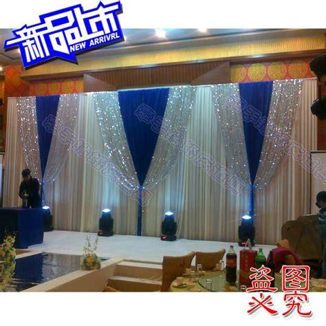 background yarn curtain wedding backdrops blue