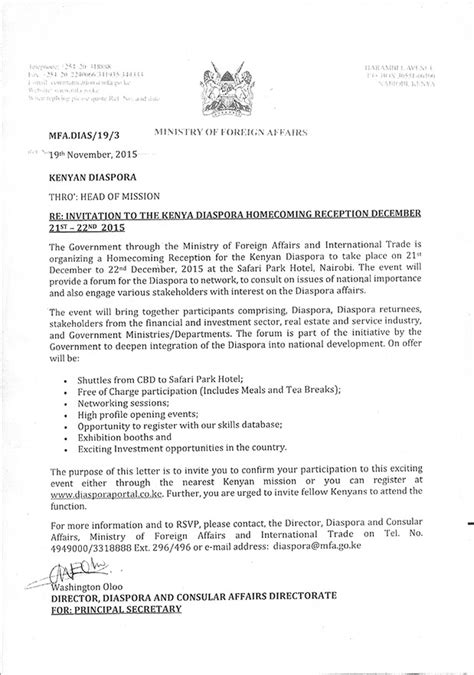 Letter of invitation for south african visa application