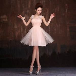 High low bridesmaid dress short front long back puffy for Short pink wedding dresses