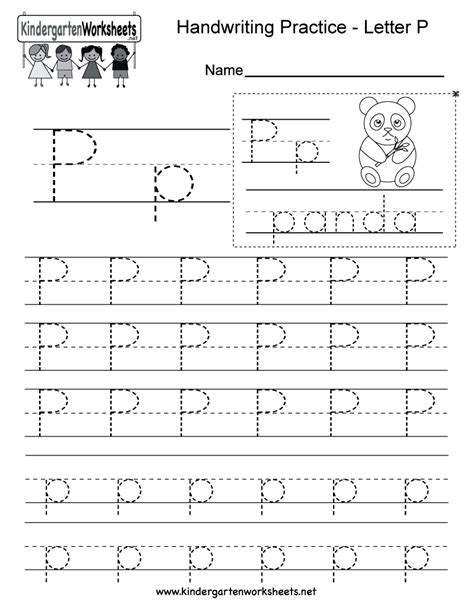 letter p writing practice worksheet free kindergarten