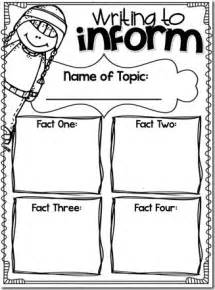First Grade Informational Writing Graphic Organizer