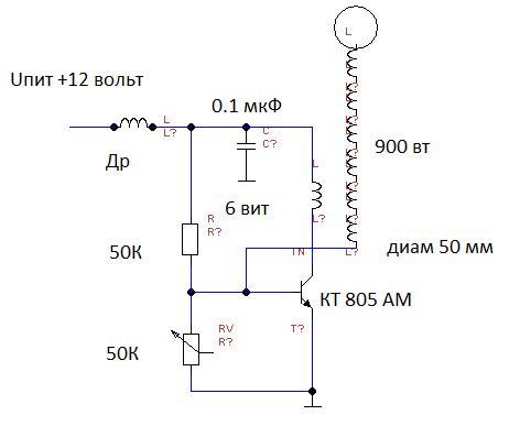 Схемы и радиоэлектроника качер схемы источников питания читайте на портале радиосхемы