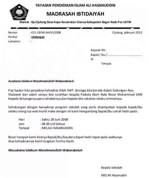 Contoh Surat Undangan Resmi Perusahaan by Contoh Undangan Rapat Guru Sekolah