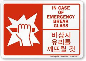 Break Glass In Case Of Emergency Labels