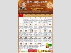 New York Telugu Calendar 2018 January Mulugu Telugu