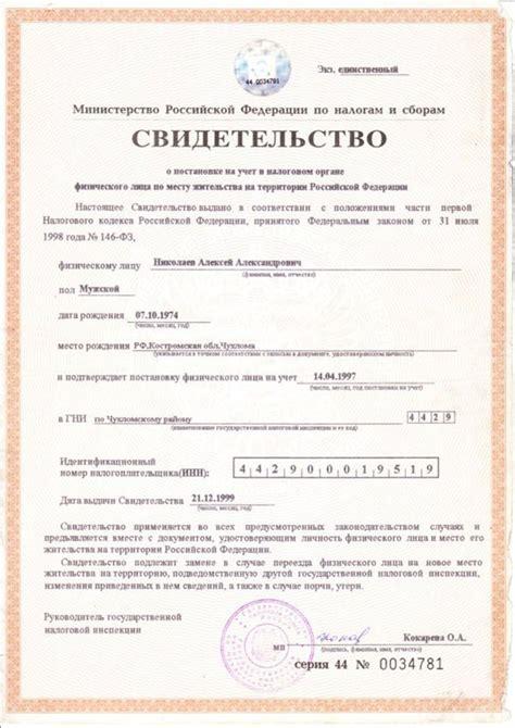 Пакет документов для постановки на учет нового автомобиля