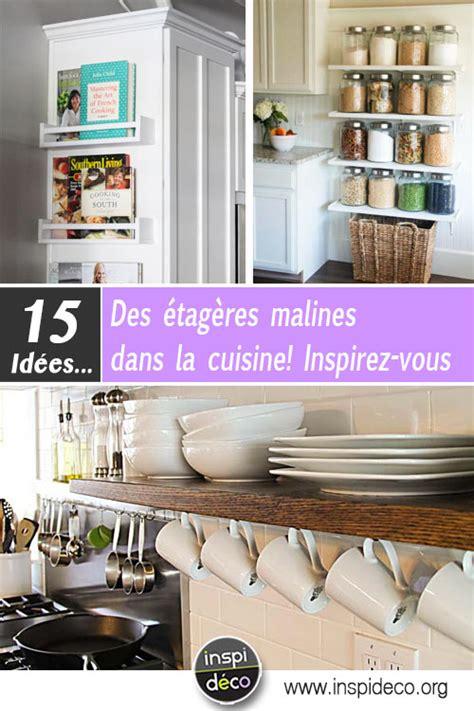 cuisine maline des 233 tag 232 res malines dans la cuisine 15 id 233 es inspirantes