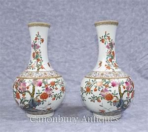 Japanische Vasen Stempel : paar japanische arita porzellan zwiebel blumen urnen vasen ~ Watch28wear.com Haus und Dekorationen