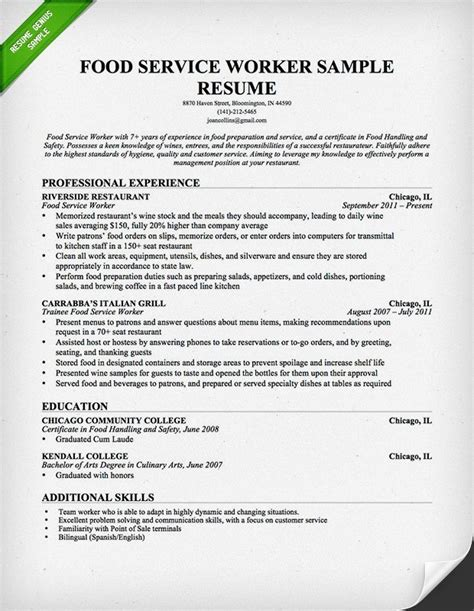 food service sle resume best resume gallery