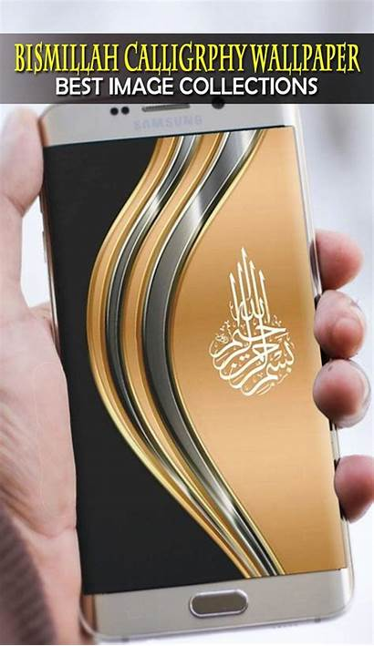 Bismillah Calligraphy Wallpapers Android Apkpure