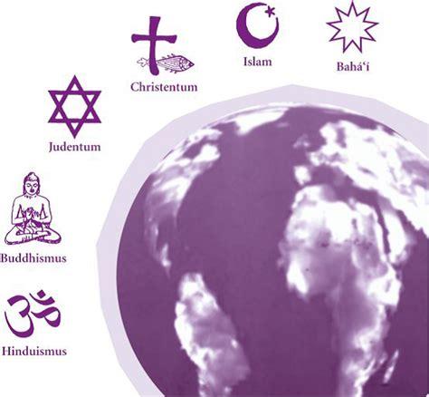 Haus Der Religionen Wir Sind Haus Der Weltreligionen Aktuelles Veranstaltungen