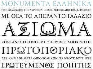 Greek Font Inspired by Roman Column - CreativePro.com
