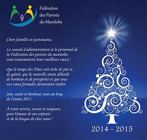 Carte De Voeux Gratuite A Imprimer Personnalisé : carte voeux anglais 2015 id es cadeaux ~ Louise-bijoux.com Idées de Décoration