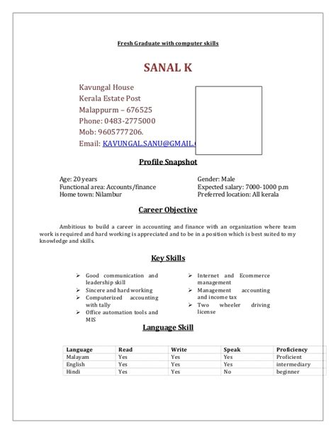 Boy Check The Resume by Resume Sle