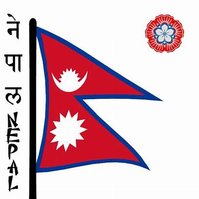 Nepal Flag National Ratio Human Alchetron Social