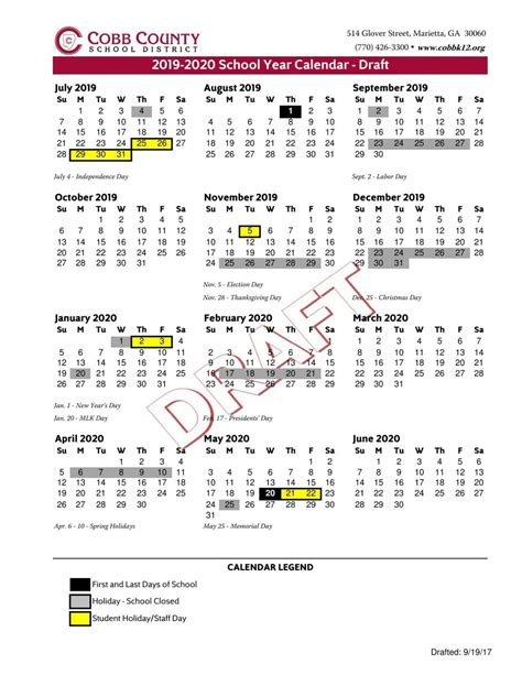 cobb school calendar mdjonlinecom