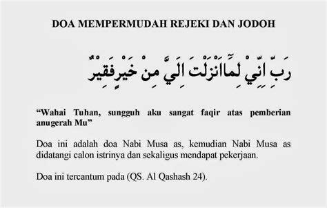 Quotes Bijak Menunggu