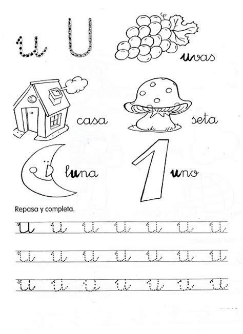 actividades de las vocales para imprimir imagui vocal u vocal e actividades vocales y