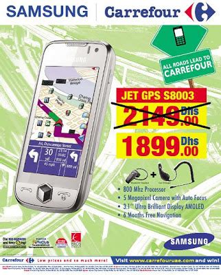 carrefour mobile phones deals and discounts mobile phone promotion at carrefour