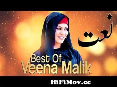 Talk shows central 6.150.895 views4 year ago. Female Voice Naat Main So Jaon Ya Mustafa - Hum Khule Khet Mein So Jaon Status Free Mp4 Video ...