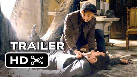 suspect official trailer   yoo gong korean