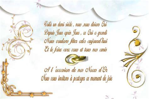 anniversaire de mariage noces d or carte d invitation anniversaire noce d or