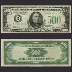 The Last U.S. $500 Bill