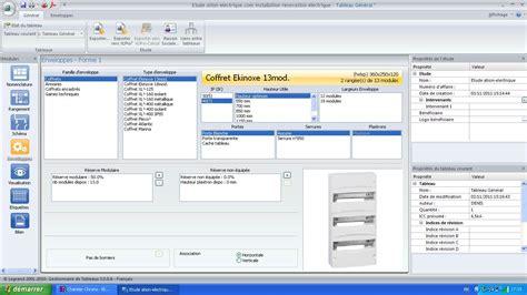 logiciel pour cuisine gratuit summary of qualifications for resume exles