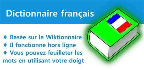 Télécharger Cv Gratuit Franàçais by Pour Andr T 227 169 L 227 169 Charger Fran 227 167 Ais Bnbees