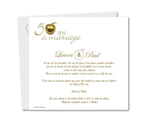 carte anniversaire de mariage 50 ans pomme d or planet