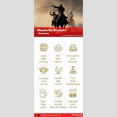 Best 25+ Chinese Flashcards Ideas On Pinterest Learn