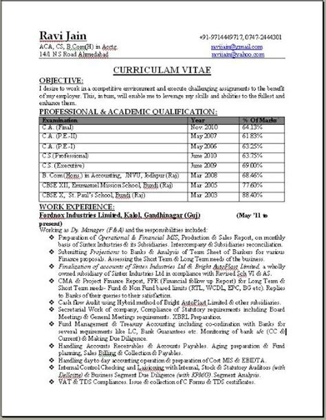 ca professional resume format free investment