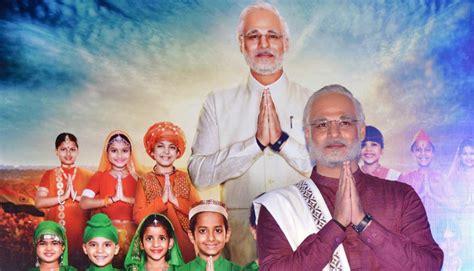 upcoming bollywood   april pm narendra modi