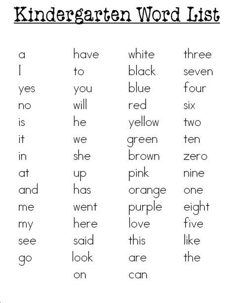 K  Holaday, Ginger  Kindergarten Sight Word List