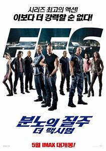9 clips y 3 pósters de Fast and Furious 6 : Pelicula Trailer
