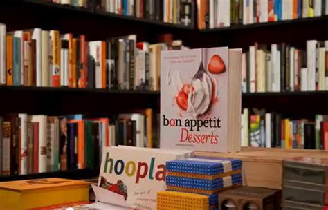 Libreria Book Vendo by Lectura Lab Type Toronto Canada Libros De Papel
