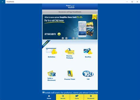 si鑒e la poste l app ufficiale postemobile per windows phone e windows 10 si aggiorna alla versione 5 0 1