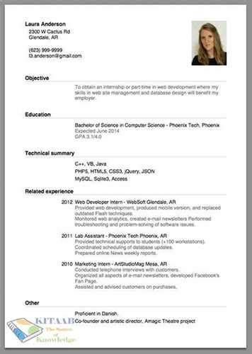 15 useful design tips article to create a great resume